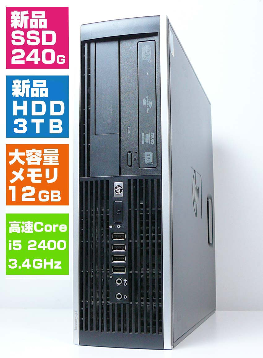 □超快速 新品SSD240GB+新品HDD3TB■大容量12GBメモリ■USB3.0■i5-3.4GHzx4■