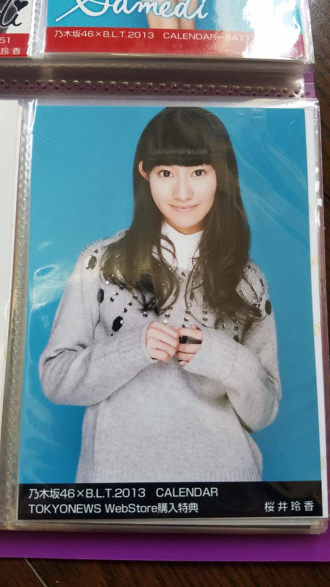 乃木坂46 生写真 2012~2013 50枚以上まとめ売り ランダム封入 _画像3