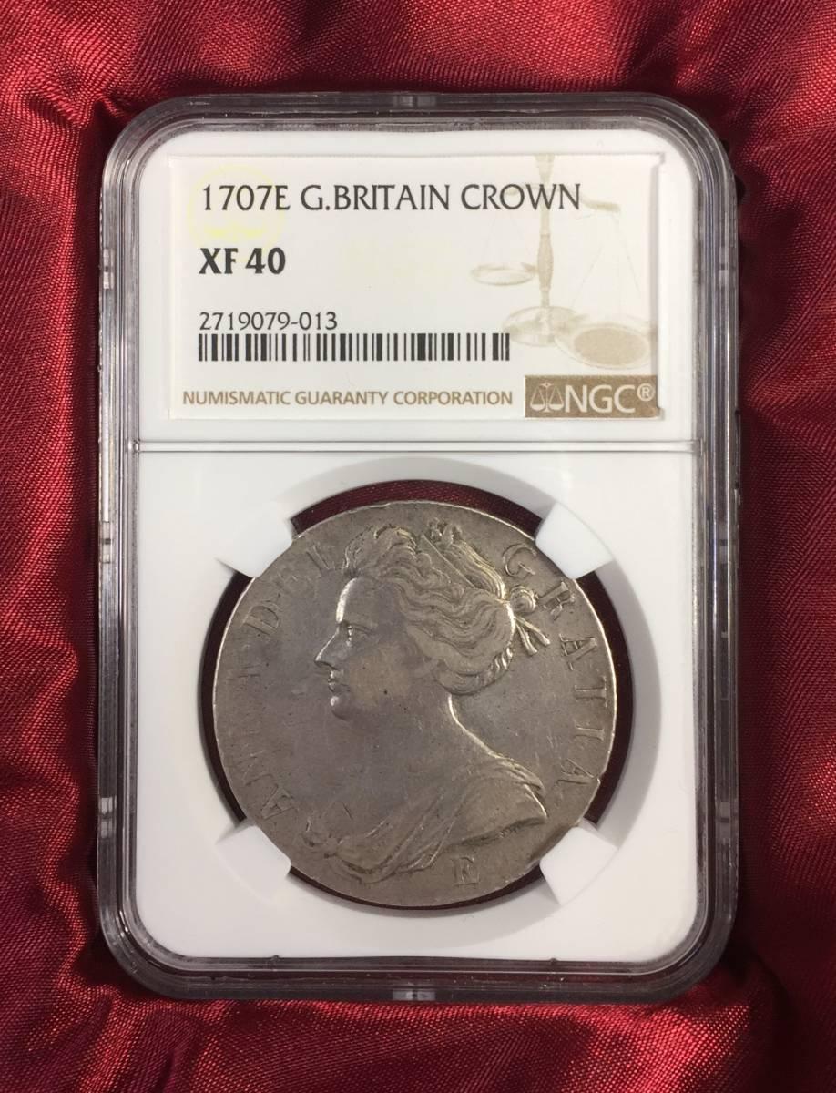 [希少]イギリス アン女王 NGC XF 40 1707年E クラウン銀貨
