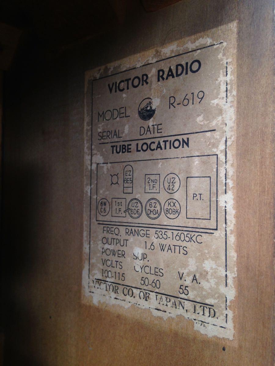 真空管ラジオ ビクター VICTOR R-619 ビンテージ アンティーク ジャンク_画像6