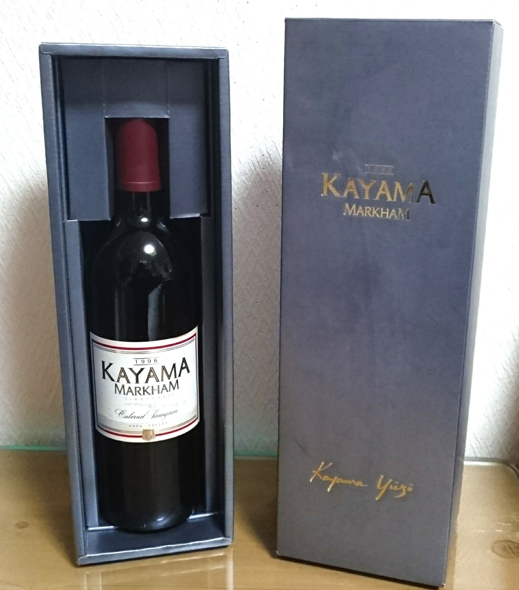 加山雄三 40周年記念 マーカム カベルネ・ソーヴィニヨン 1996年 赤ワイン 750ml_画像1