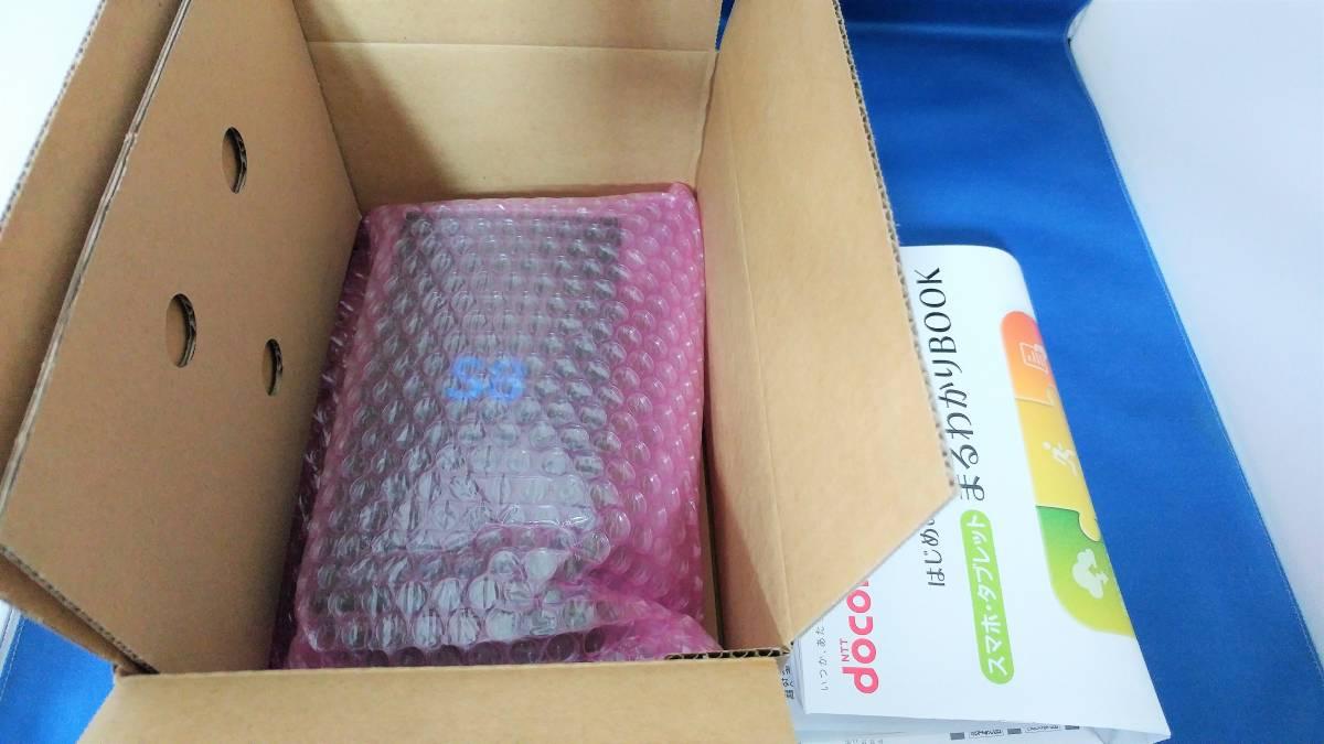 新品 docomo Galaxy S8 SC-02J Coralblue 未開封