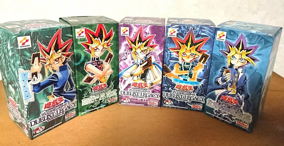 遊戯王 ボックス 空箱 18個セット カードなし_画像2