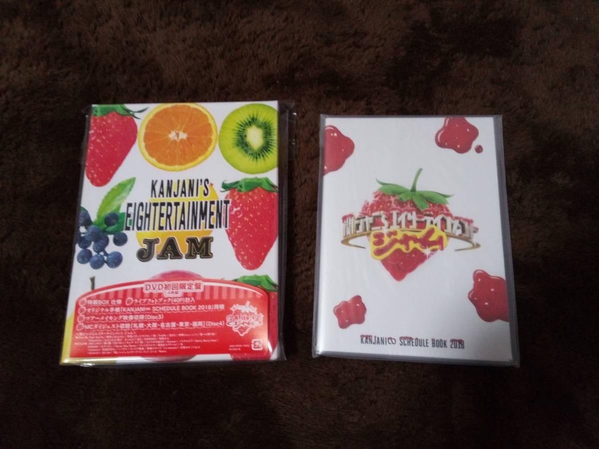 関ジャニ∞ JAM DVD4枚組 初回限定盤 送料無料 新品同様