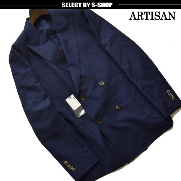 ◆アルチザン(ARTISAN)◆春夏 定価63.720円 ダブルブレストポーラージャケット 紺 L