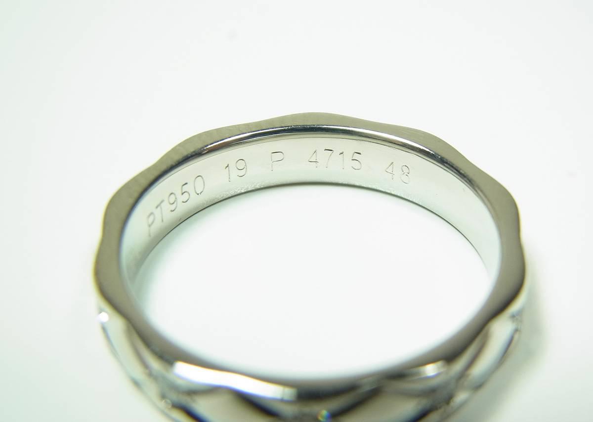 ★研磨仕上げ済み CHANEL シャネル 10Pダイヤ マトラッセリング/指輪 Pt950 #48★_画像4