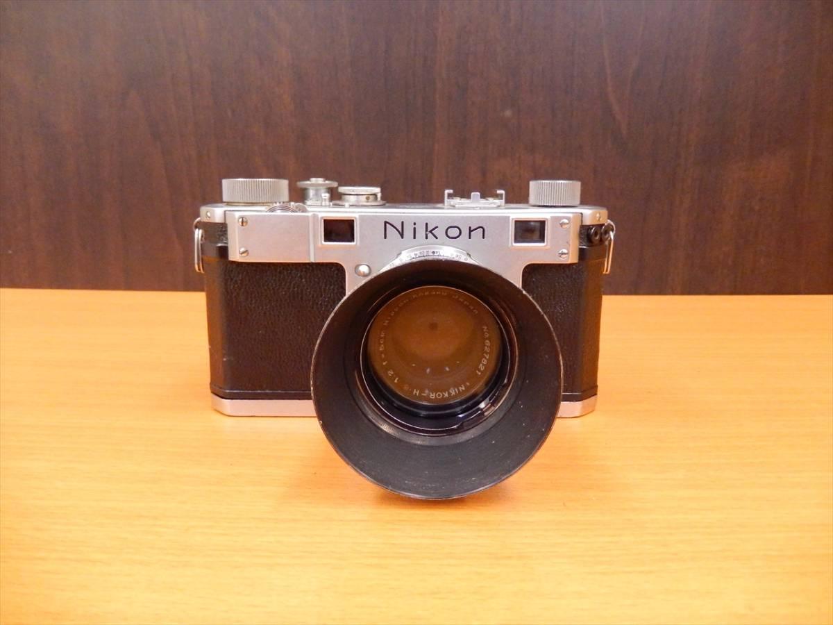 1円~Nikon 日本光学 1:2 f=5cm NIKKOR-H 40.5mm SL-C ジャンク_画像2