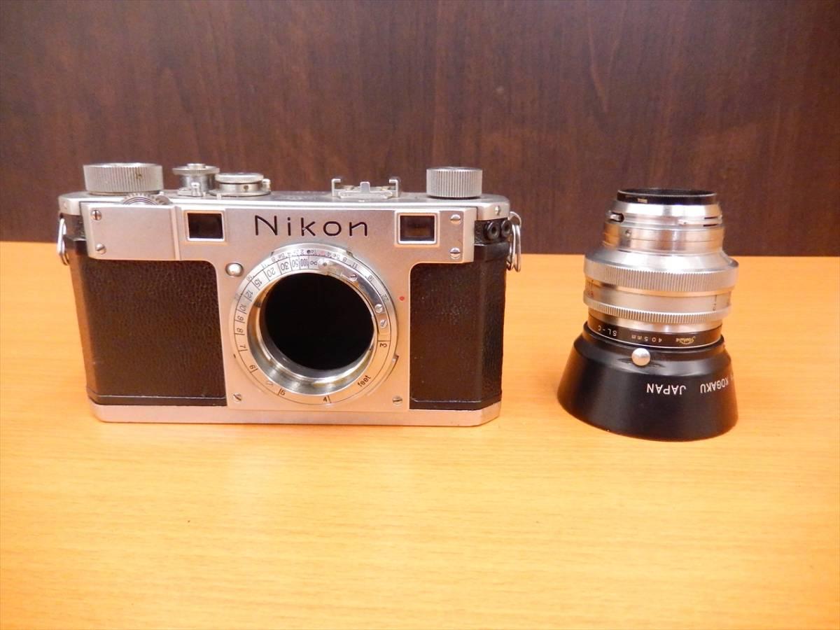 1円~Nikon 日本光学 1:2 f=5cm NIKKOR-H 40.5mm SL-C ジャンク