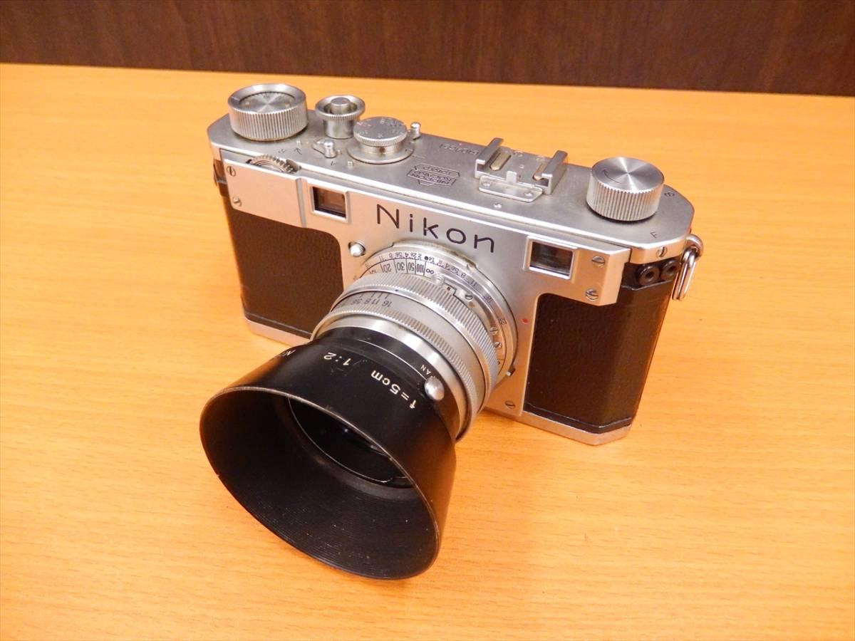 1円~Nikon 日本光学 1:2 f=5cm NIKKOR-H 40.5mm SL-C ジャンク_画像3