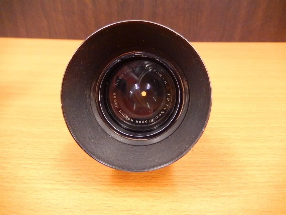 1円~Nikon 日本光学 1:2 f=5cm NIKKOR-H 40.5mm SL-C ジャンク_画像7