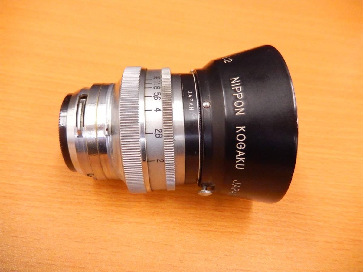 1円~Nikon 日本光学 1:2 f=5cm NIKKOR-H 40.5mm SL-C ジャンク_画像10