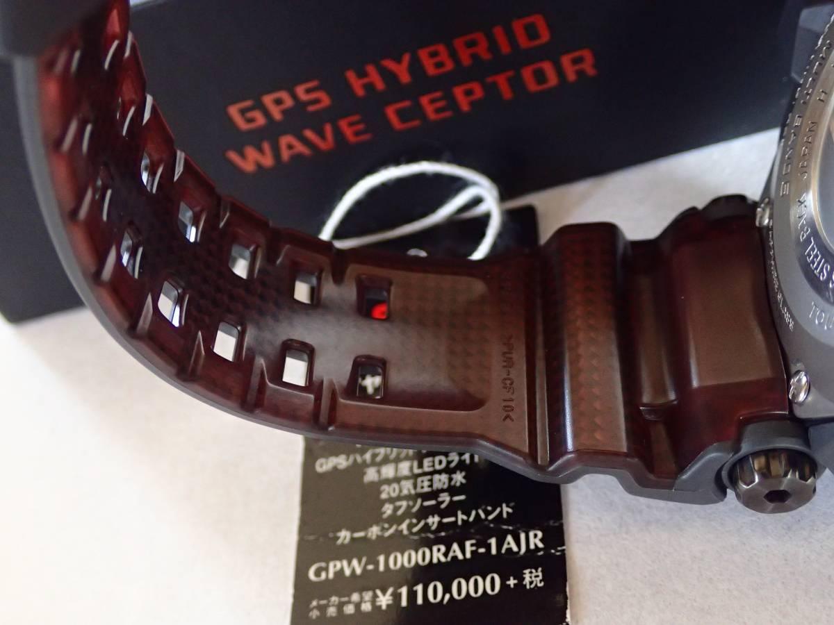GPW-1000RAF-1AJR SKY COCKPIT ROYAL AIR FORCE タイアップモデル 中古 _画像6