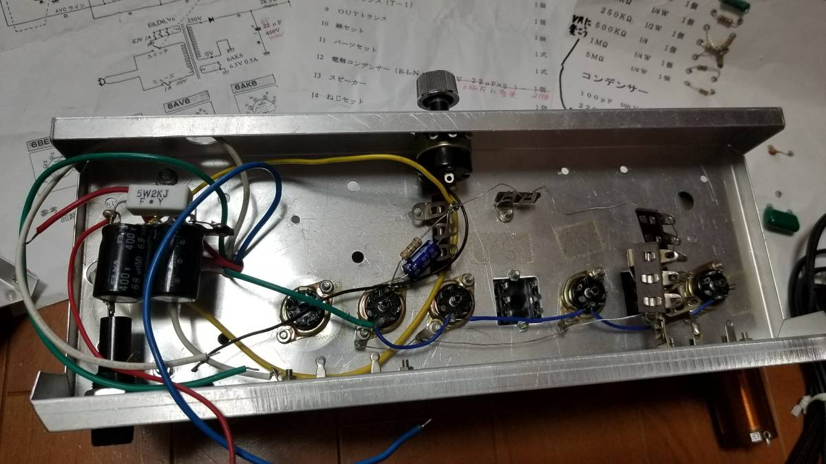 真空管ラジオキット ジャンク品_画像2