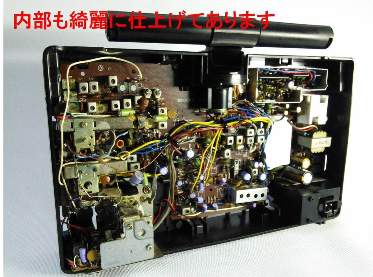 """昭和の名機""""復活""""ナショナル RF-2200 (Wide FM、レストア美品)_画像9"""