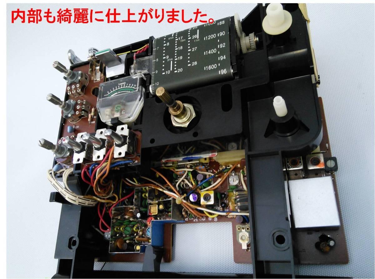 """昭和の名機""""復活""""Sony SkySensor ICF-5900 (Wide FM、レストア・美品)_画像7"""