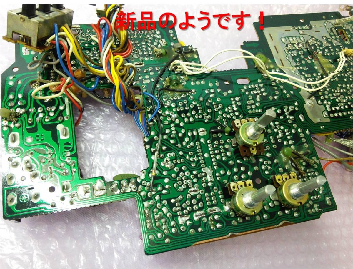 """昭和の名機""""復活""""ナショナル RF-2200 (Wide FM、レストア美品)_画像6"""