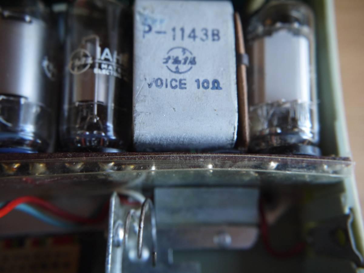 National 松下電器 真空管 ポータブルラジオ ジャンク扱い_画像8