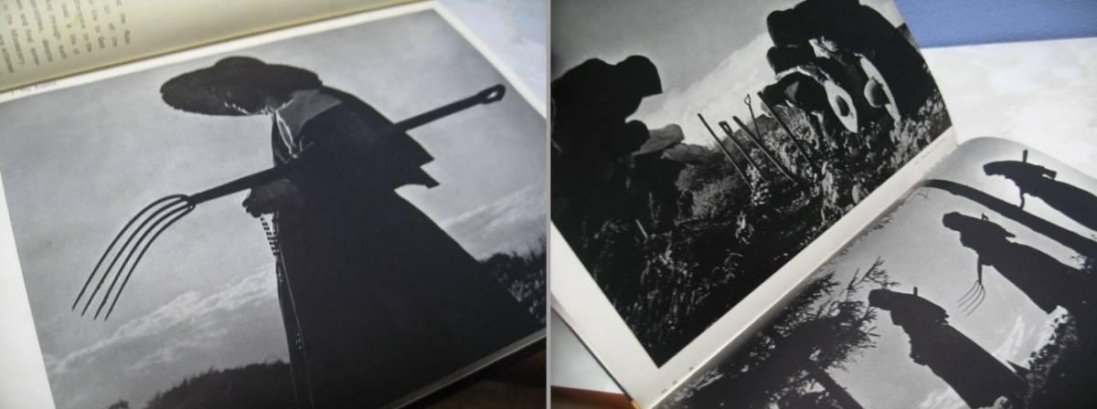 ◆間瀬潜◆ライカ写真集 トラピスチヌ大修道院◆限定出版番号1526/2000◆希少貴重品◆_画像7