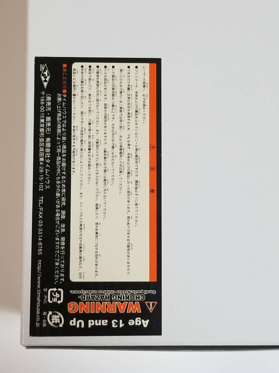未使用新品 タイムハウスマニアックス RAH300 THM19 ビジンダー メディコムトイ アクションフィギュア 人造人間キカイダー_画像3