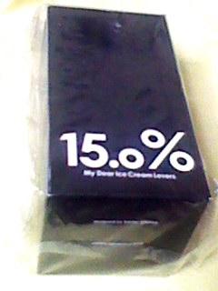 ハーゲンダッツ 非売品 スプーン レムノス 15.0% 激レア 新品 No.07 vanilla parfait ハーゲンダッツのロゴ入り懸賞品 懸賞当選品 寺田尚樹_画像3