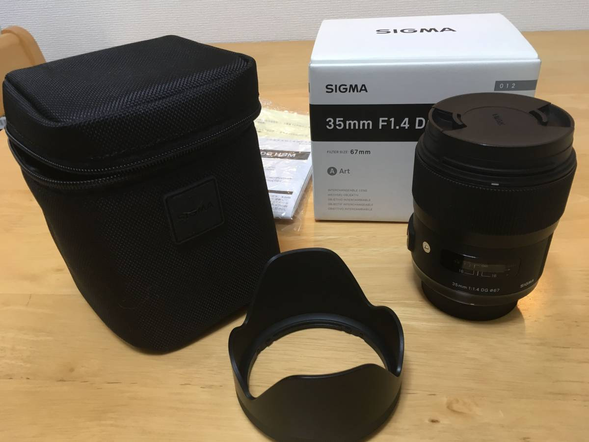 ★☆ SIGMA 単焦点広角レンズ Art 35mm F1.4 DG HSM ニコン用 【美品】 ☆★