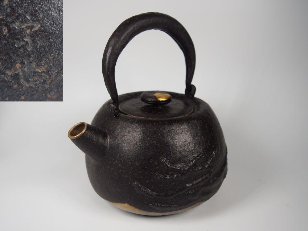 鉄打出張銀龍紋鉄瓶 銀瓶在銘 煎茶道具 SS752