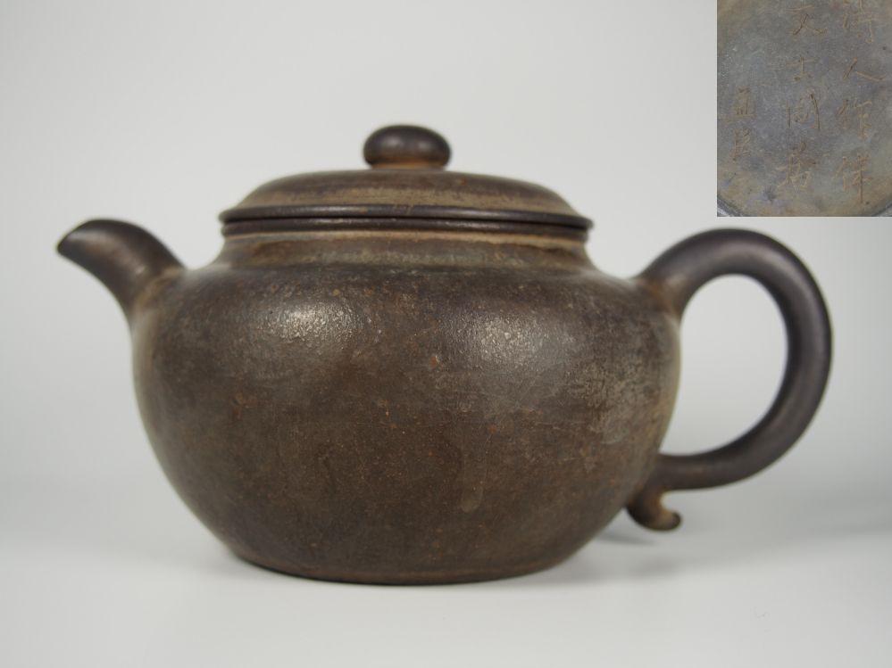 中国美術 孟臣款 紫砂単孔急須 煎茶道具在銘 ss561