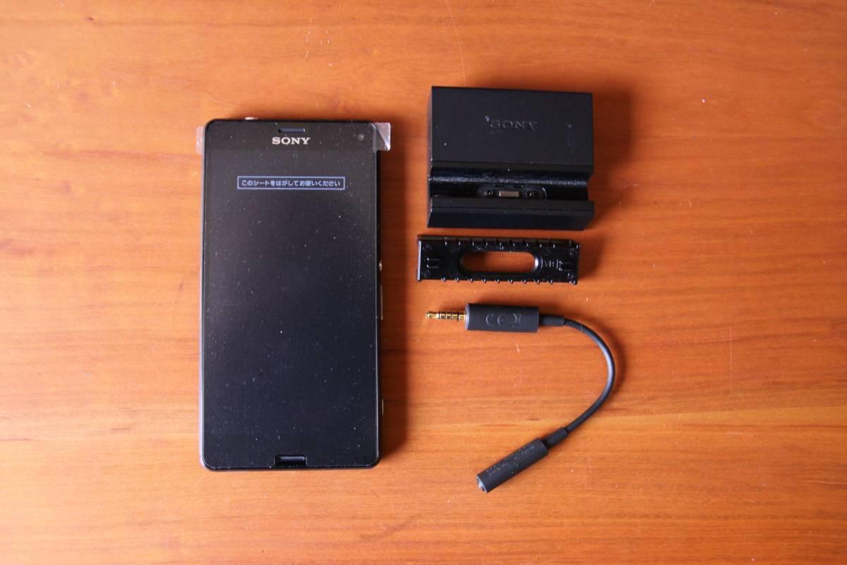 ☆新品同様・未使用品☆ docomoXperia Z3 Compact SO-02Gブラック  SIMロック解除済