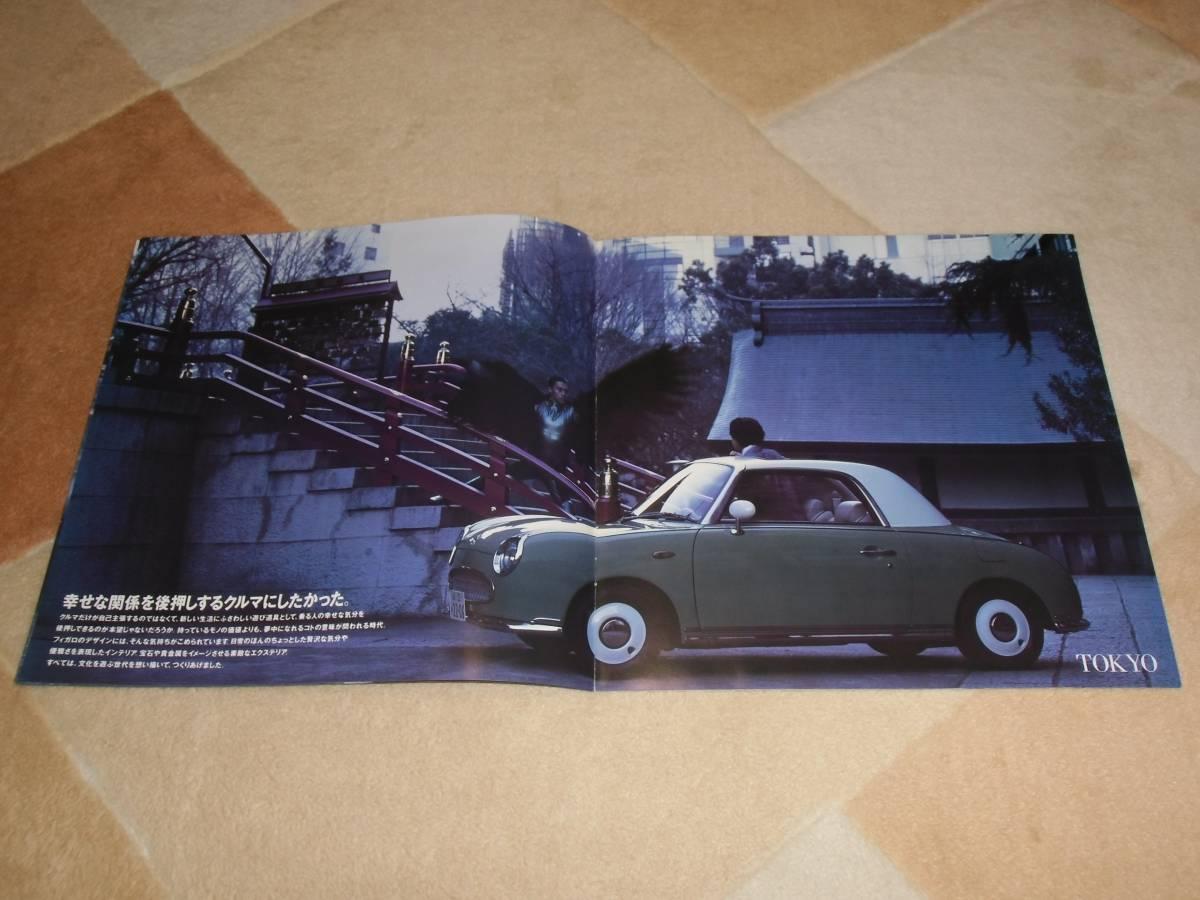 【旧車カタログ】 1991年 日産フィガロ 抽選販売システムの案内状付き!_画像4