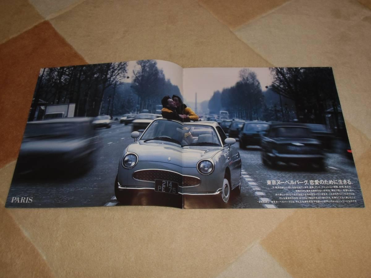 【旧車カタログ】 1991年 日産フィガロ 抽選販売システムの案内状付き!_画像3