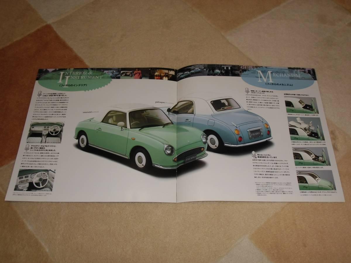 【旧車カタログ】 1991年 日産フィガロ 抽選販売システムの案内状付き!_画像5