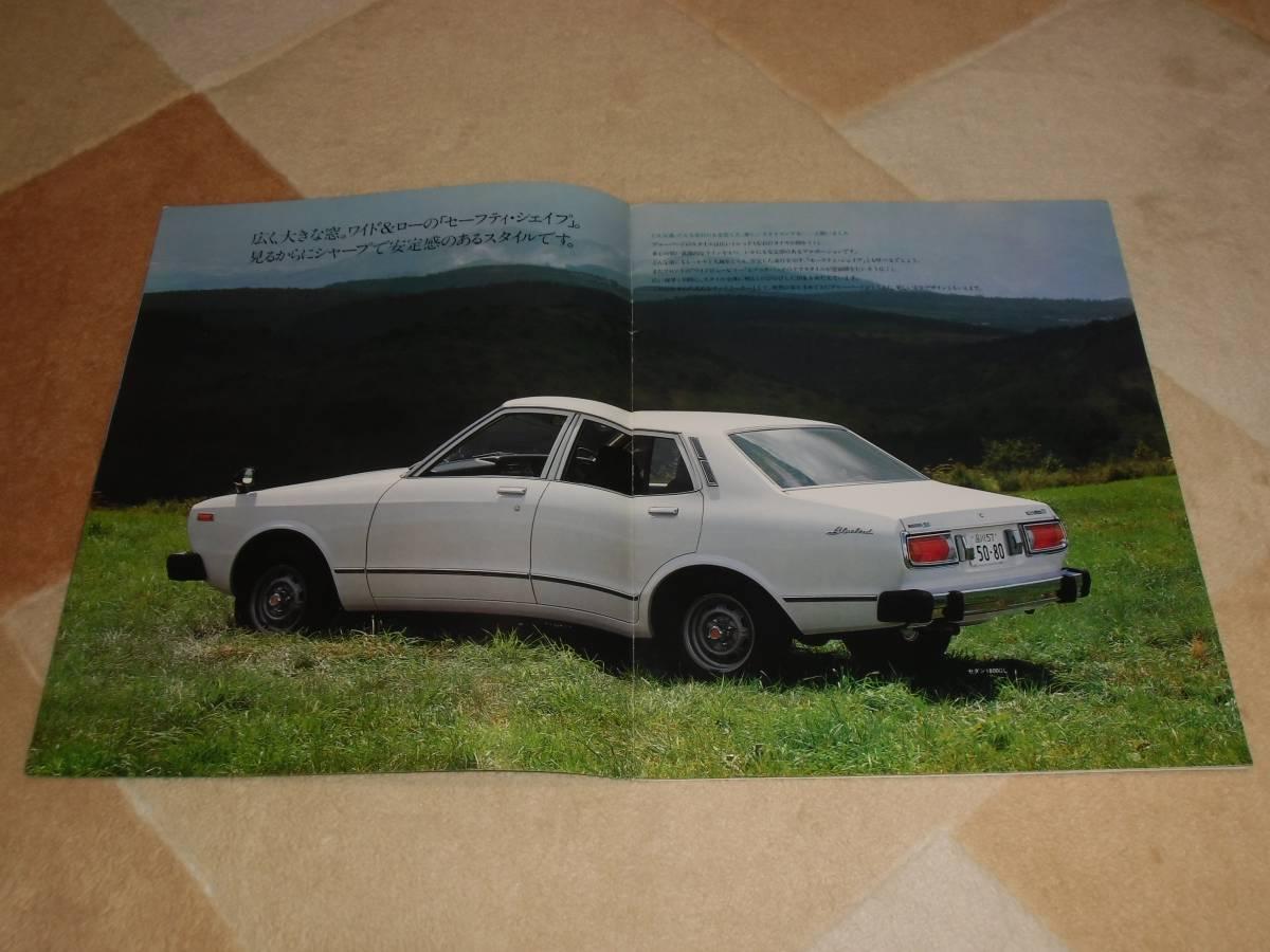【旧車カタログ】 昭和52年 日産ブルーバード1600/1800シリーズ 810系_画像3