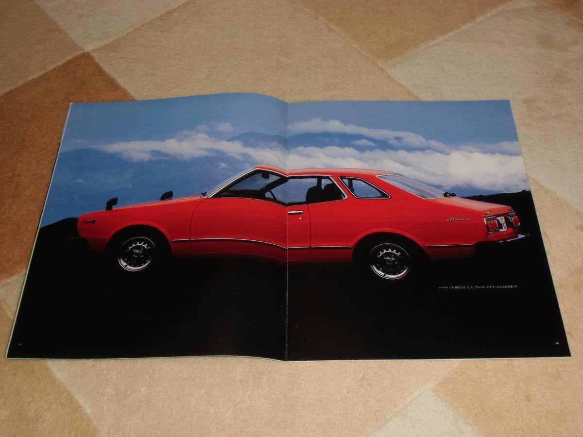 【旧車カタログ】 昭和52年 日産ブルーバード1600/1800シリーズ 810系_画像4