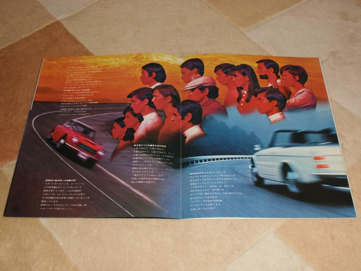 【旧車カタログ】 昭和43年頃 日産フェアレディ SR311/SP311系 当時物のオリジナル版!_画像4