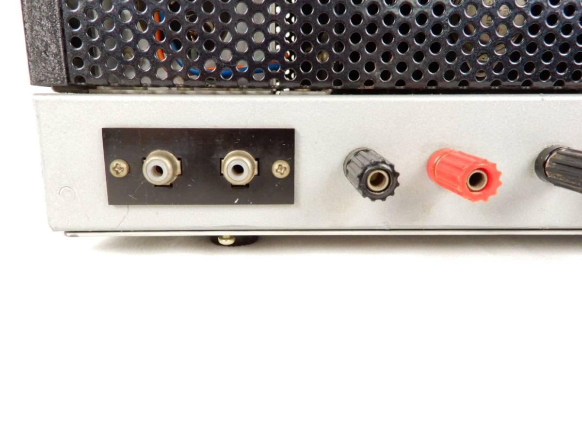 自作 オーディオ機器 通電確認済み メーカー型番不明_画像10