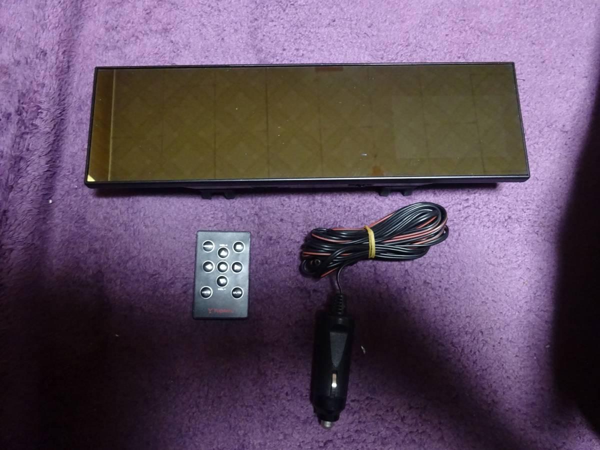 中古 美品 ユピテル Super Cat A500 GPSレーダー探知機 検索用 A520 A510 205sd 105sd