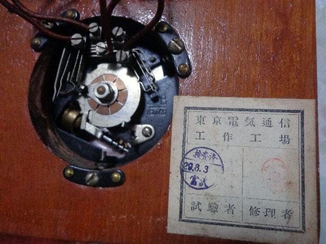★昭和レトロ 電話機★壁掛23号自動式電話機 / S.29年製★東京電気通信工作工場★_画像9