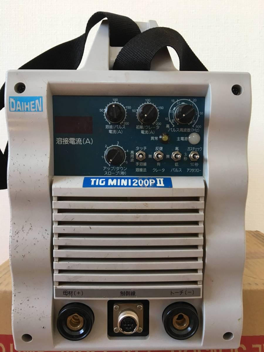 ☆彡 ダイヘン パルスTIG溶接機 インバーターTIGミニ200PⅡ 中古 整備済  付属品多数 送料無料