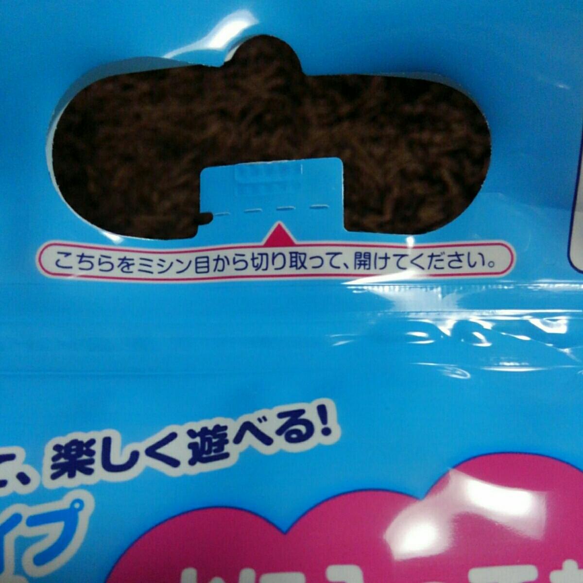 【未開封】グーン(GOON) スイミングパンツ 水遊び用♪Mサイズ(7~12kg ) 男の子用 3枚×4袋=12枚♪②_画像4