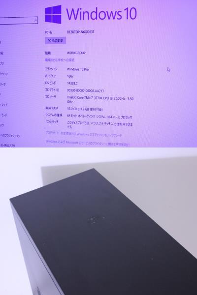 FB03055 自作PC Core i7-3770K 3.50GHz SSD520GB Win10 GeForce GTX680 ゲーミングPC 中古_画像3