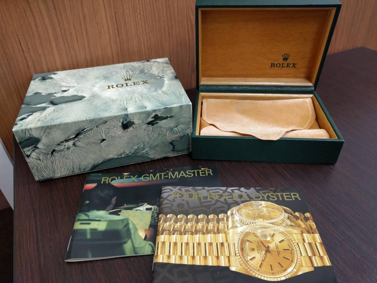 ■ROLEX ロレックス 空箱のみ 時計なし 冊子あり GMTマスター 16710 シール 2355B
