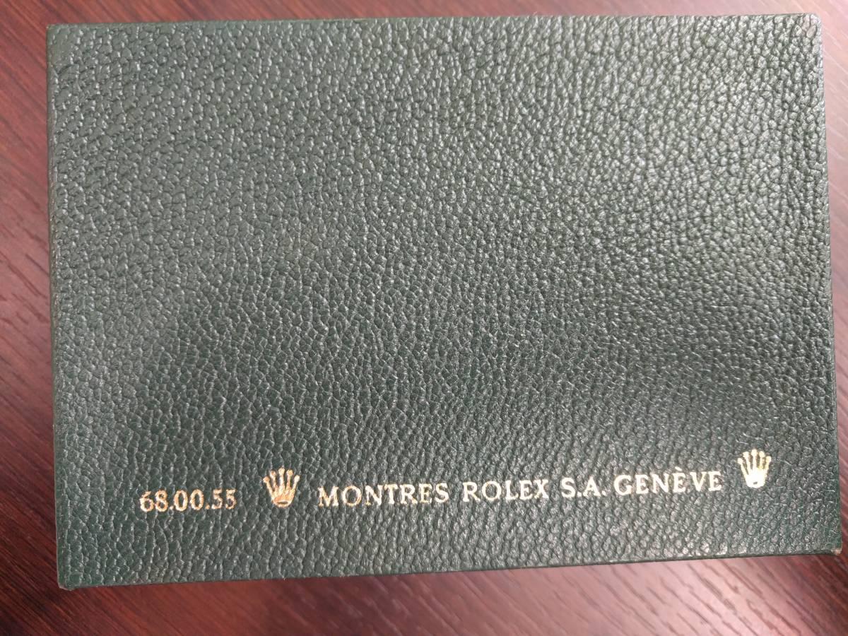 ■ROLEX ロレックス 空箱のみ 時計なし 冊子あり GMTマスター 16710 シール 2355B_画像3