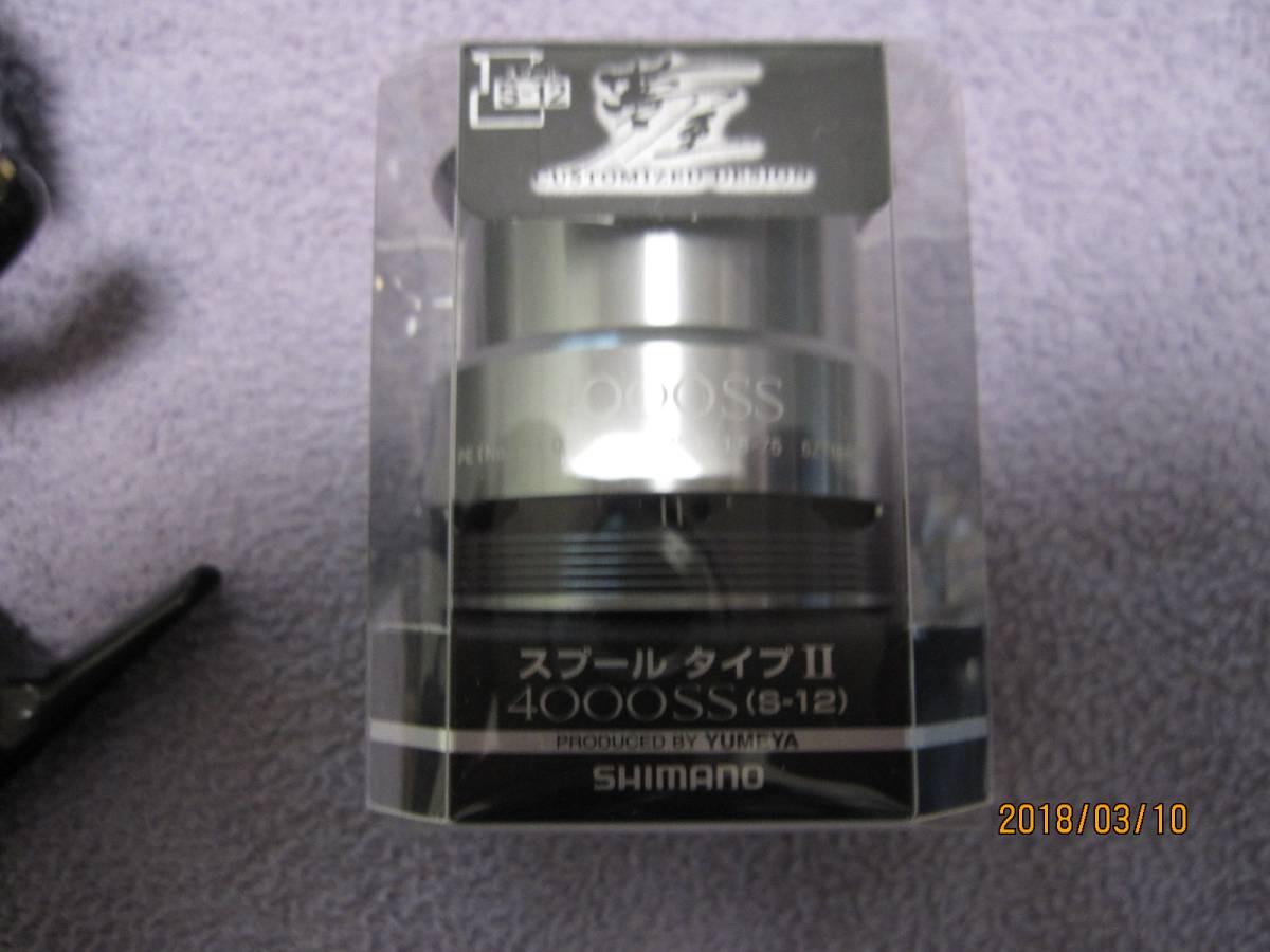 シマノ エクスセンス  EXSENCE CI4+4000XGS 夢屋スプール4000SS タイプ2美品 中古_画像8