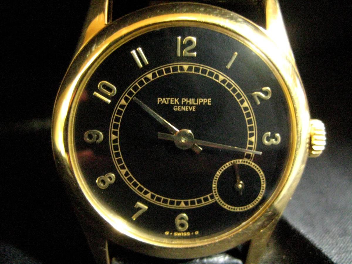 特価スタート パテックフィリップ PATEK PHILIPPE カラトラバ イエローゴールド 純金