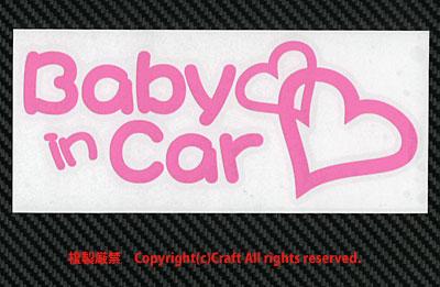 Baby in Carハート(ライトピンク/17.4cm)ステッカー/ベビーインカー**_画像2