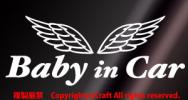 Baby in Car angel. feather sticker / white 187 baby in car *