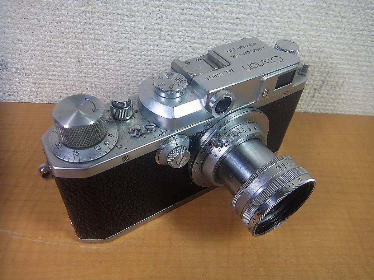 シリアル3万番台 バルナック型 Canon II  Ⅳ Serener 50m F3.5 Lマウント ライカマウント MADE IN OCCUPIED JAPAN占領下の日本製