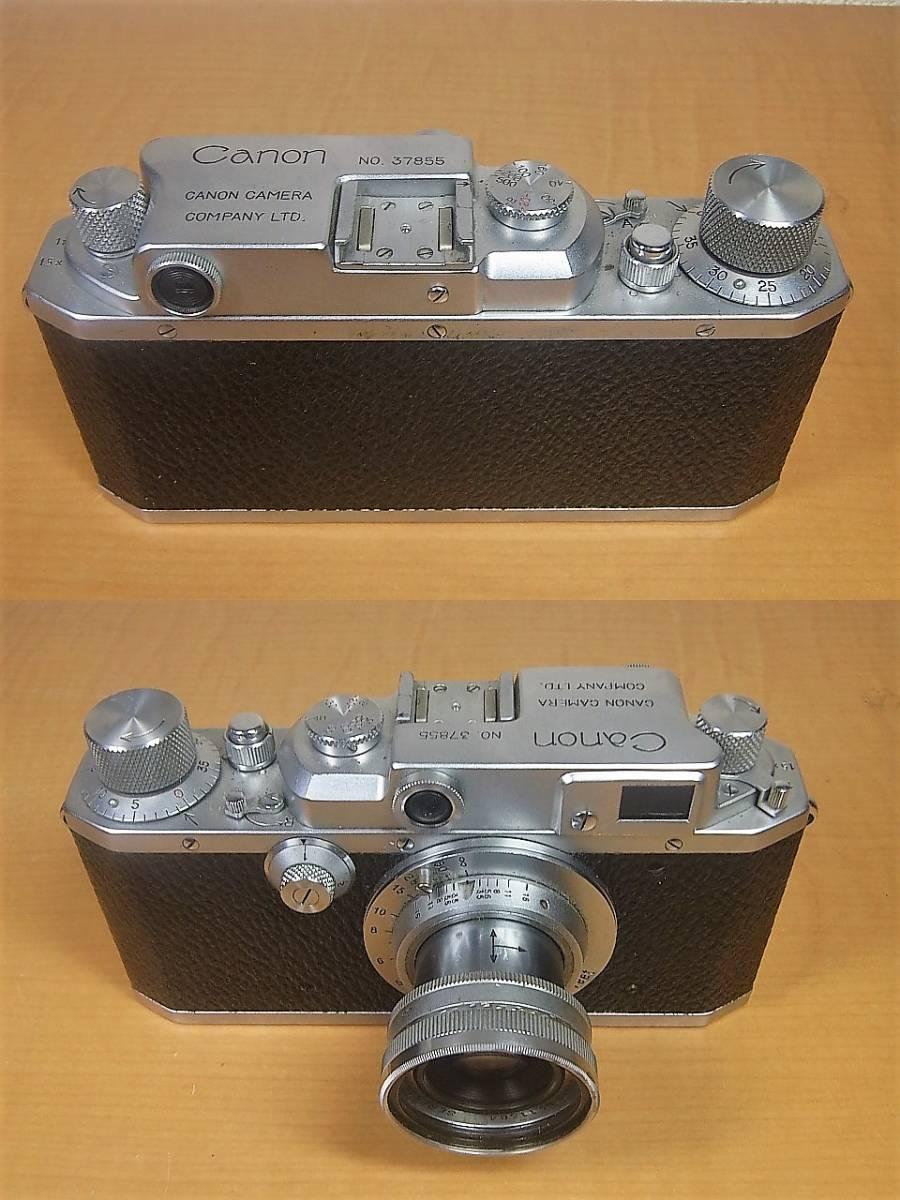 シリアル3万番台 バルナック型 Canon II  Ⅳ Serener 50m F3.5 Lマウント ライカマウント MADE IN OCCUPIED JAPAN占領下の日本製_画像9