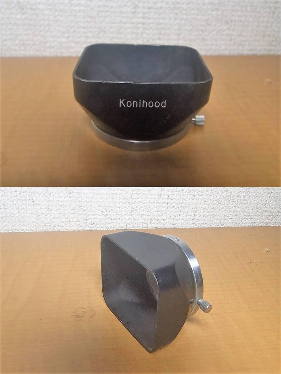 シリアル3万番台 バルナック型 Canon II  Ⅳ Serener 50m F3.5 Lマウント ライカマウント MADE IN OCCUPIED JAPAN占領下の日本製_画像10