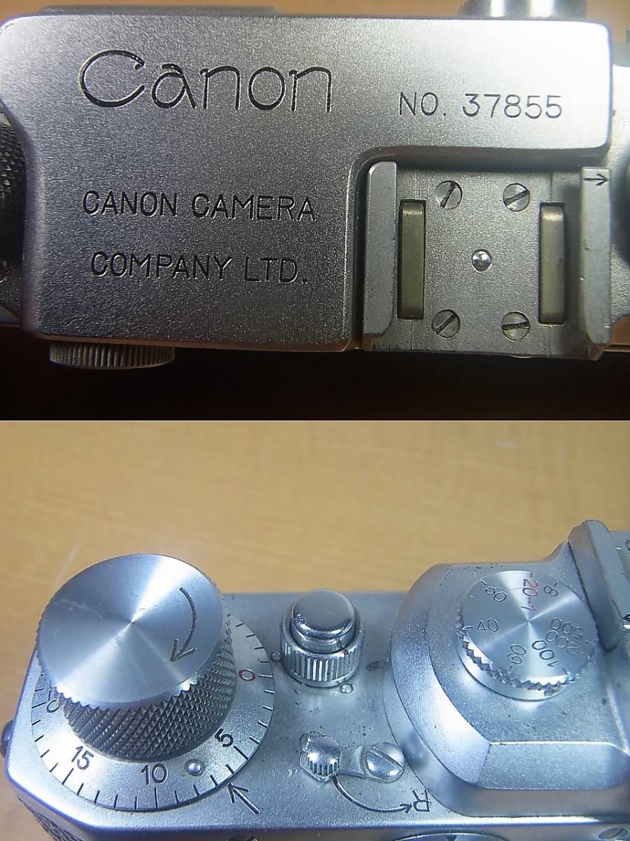 シリアル3万番台 バルナック型 Canon II  Ⅳ Serener 50m F3.5 Lマウント ライカマウント MADE IN OCCUPIED JAPAN占領下の日本製_画像2